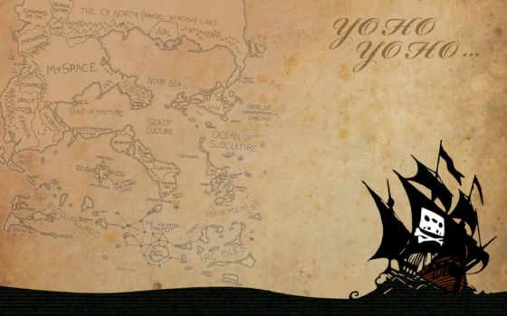 корабль, пиратский