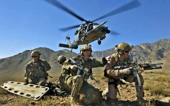 армия, free, high