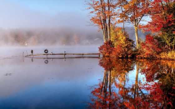 туман, осень, утро, озеро, мост, mist,