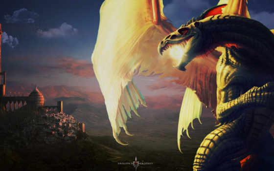 дракон, драконы, красивые