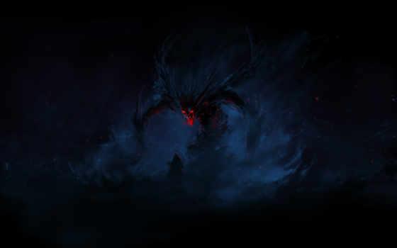 существо, темный