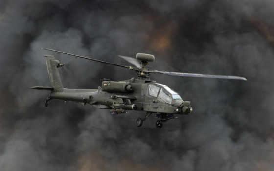 ДЫМ, AH-64 APACHE, ВЕРТОЛЁТ,