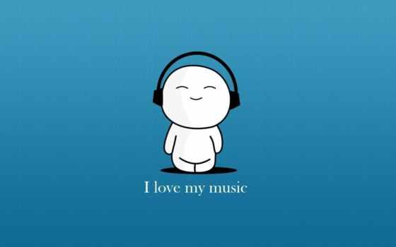 музыка, headphones, минимализм, люблю, надпись, techno, мелодия, музыку, бесплатные,