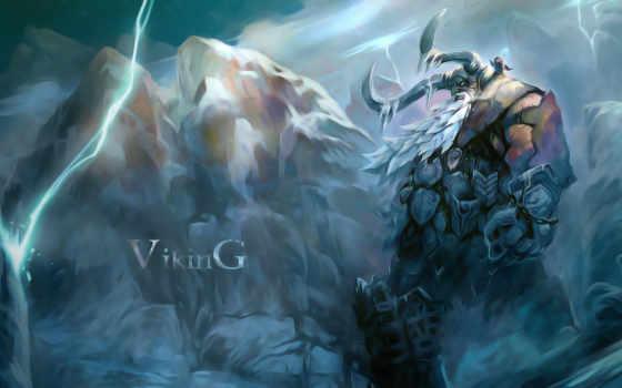 север, виликан, викинг, горы