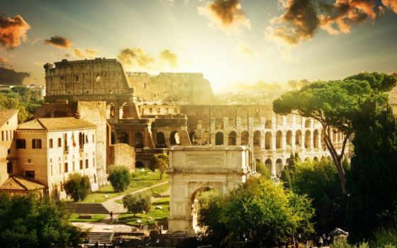 сущ, спа, стоимость, колизей, тура, fontana, trevi, gusta, рим, рома, за,