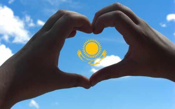 флаг, казахстан, sun, орлан, руки, небо, сердце,