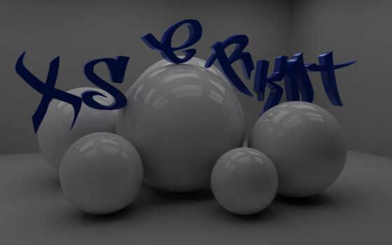 шары, узор