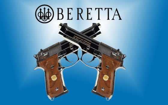 beretta,