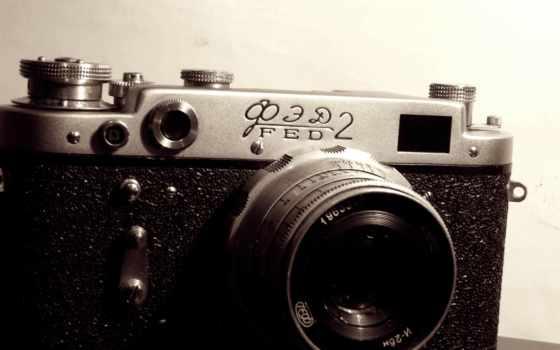 фотоаппарат, фэд, раритет, объектив, старый,