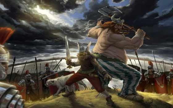 войны, галлы, астерикс, меч, топор, военные, римляни, обеликс, легионеры,