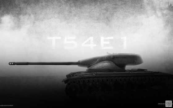 t54e1, танк