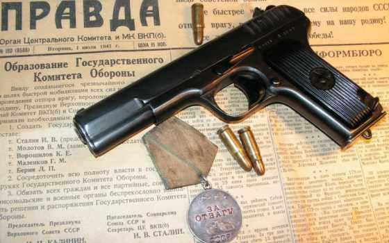газета, medal, патроны, пистолет, тт,