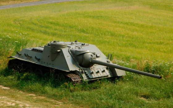 Оружие 21609