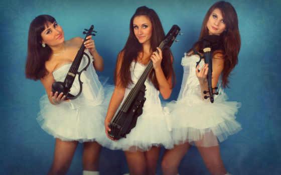 трио, скрипка, dolls