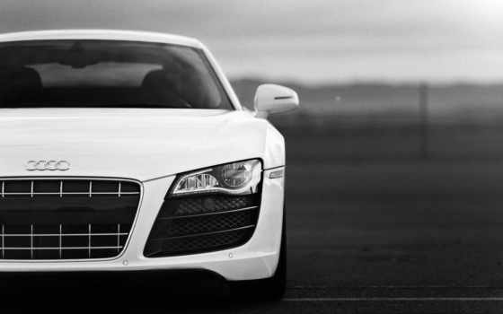 ауди, авто, cars