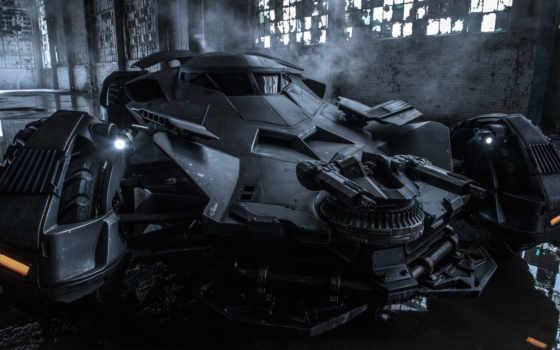 batmobile, бэтмобиль, snyder, new, zack, batman, justice, свой, против, снайдер,
