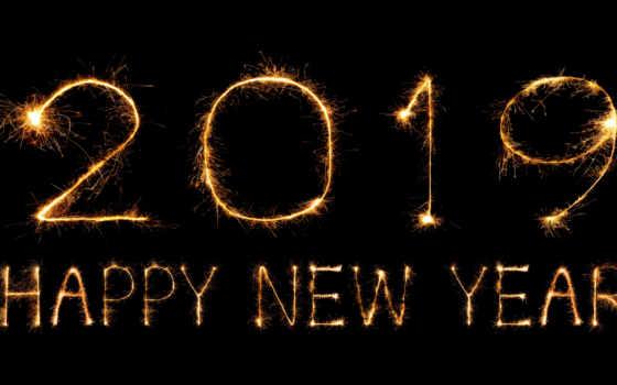 feuerwerk, год, new, happy, лицензионных, многомилионной, стоковую, коллекции, фейерверка, shine,