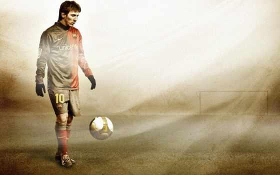 messi, lionel, футбол, картинку, спорт, картинка, футболист, кнопкой, barcelona, мыши, правой, مسی,