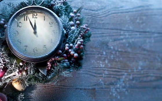 год, new, праздники