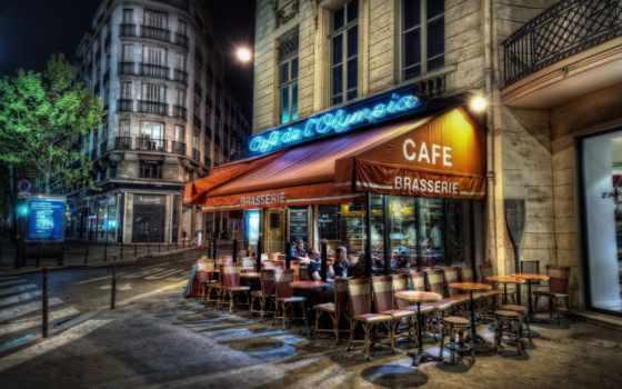 вечер, париж, coffee