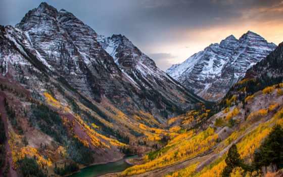 рублей, осень, лес, экраны, наличии, товаров, россии, уведомления, гора,