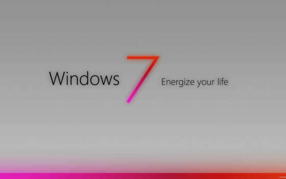 windows 7 energize