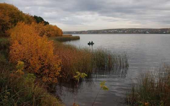 рыбалка, осенняя, рыбалки, особенности, осень, река, time, портал, клюет, осенней,