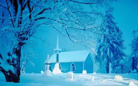 зимний, церковь, zima, домик, снег, dom, les, пора, skazka, mechta, son