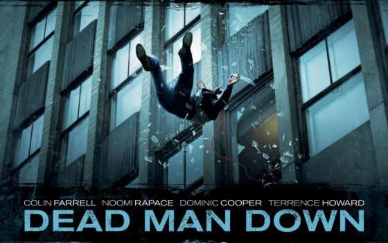 мужчина, dead, down