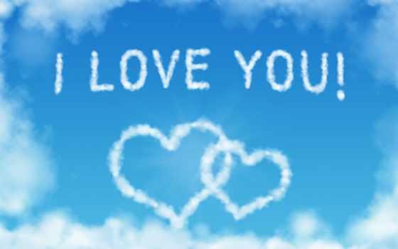 love, you, сердца