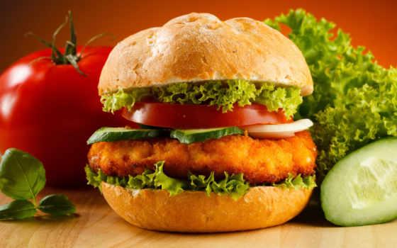 гамбургер, еда, фуд, огурец, fast, помидоры,