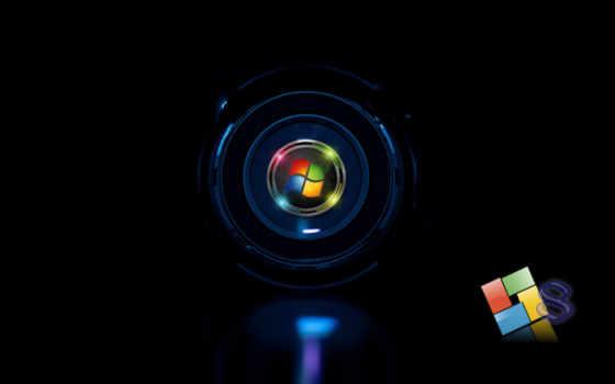 windows 8 чёрные кольца