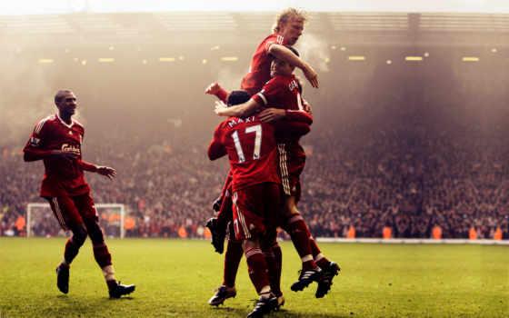 спорт, команды, настроение, клубы, ливерпуль, настроения, футбольные,