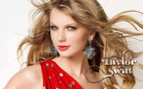 taylor, swift, you, how, pinterest, серьги, are, file,