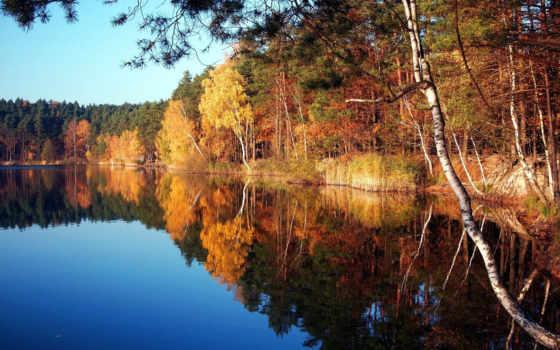 озеро, природа, desktop, landscape, февр, осень,