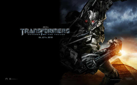 transformers, трансформеры, месть