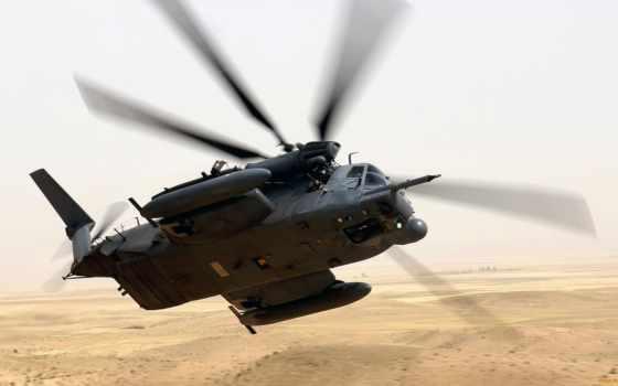 авиация, вертолет, вертолеты