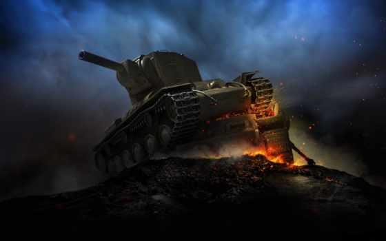 кв, кв-2, ночь, world, танк, tanks,, wot, русские, танки,