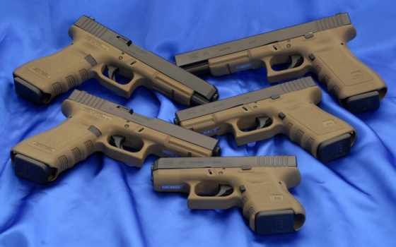 оружие, зброя