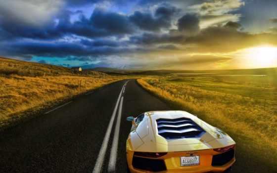 дорога, закат, ламборгини