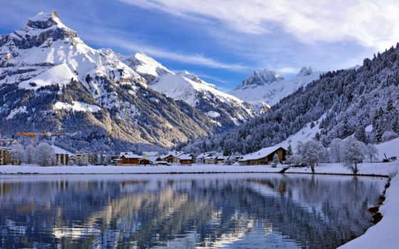 горы, швейцария, швейцарии
