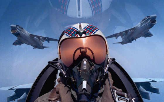 небо, пилот