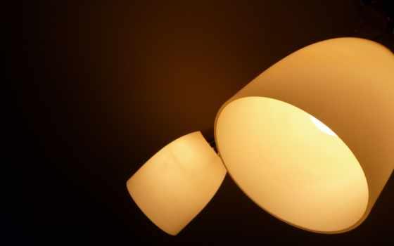 освещение,