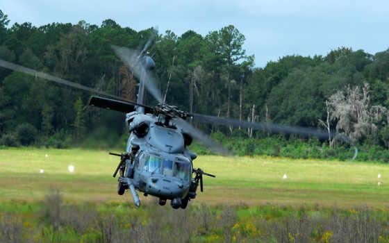 air, гвардия, trinidad, tobago, военный, rim, national, mil, вертолет,