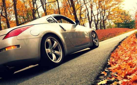 осень, авто, дорога