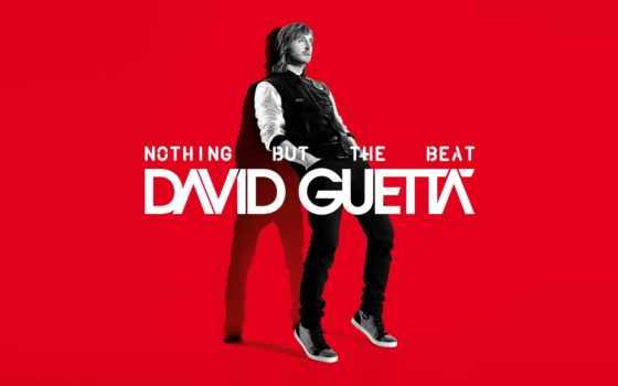 david, guetta, но, nothing, beat, слушать, песни, online, гетта,