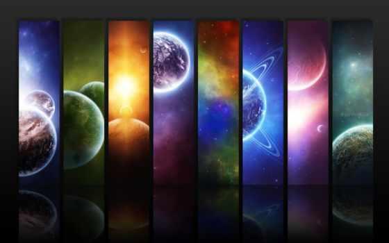 cosmos, planet, планеты, color, спектр, puzzle, les, universe, planète, нояб,