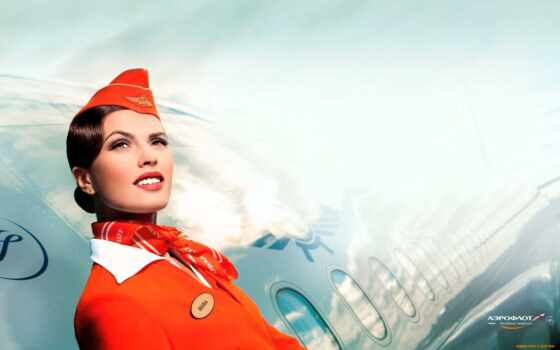 стюардесса, аэрофлот, красивый, shape, ну, улыбка