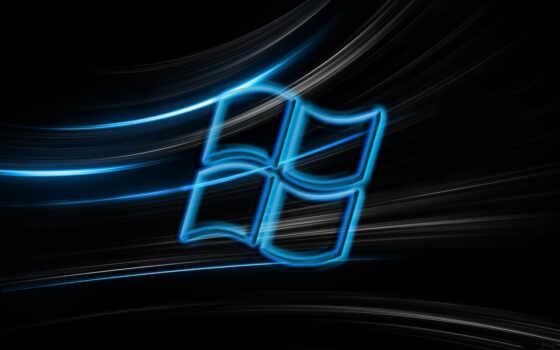 windows logo синее на чёрном фоне