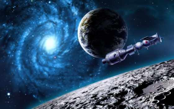 космонавтики, розвиток, леонов